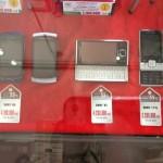 SIMフリースマートフォン